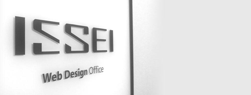 ISSEIウェブデザインオフィス